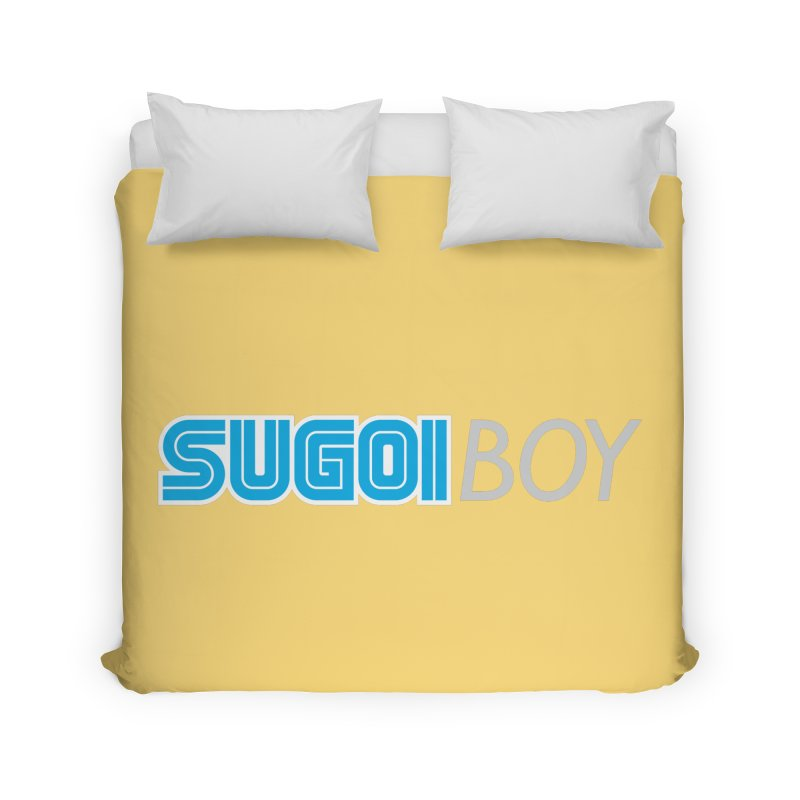sugoi boy Home Duvet by milkbarista's Artist Shop