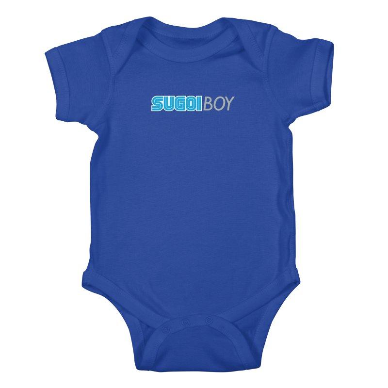 sugoi boy Kids Baby Bodysuit by milkbarista's Artist Shop