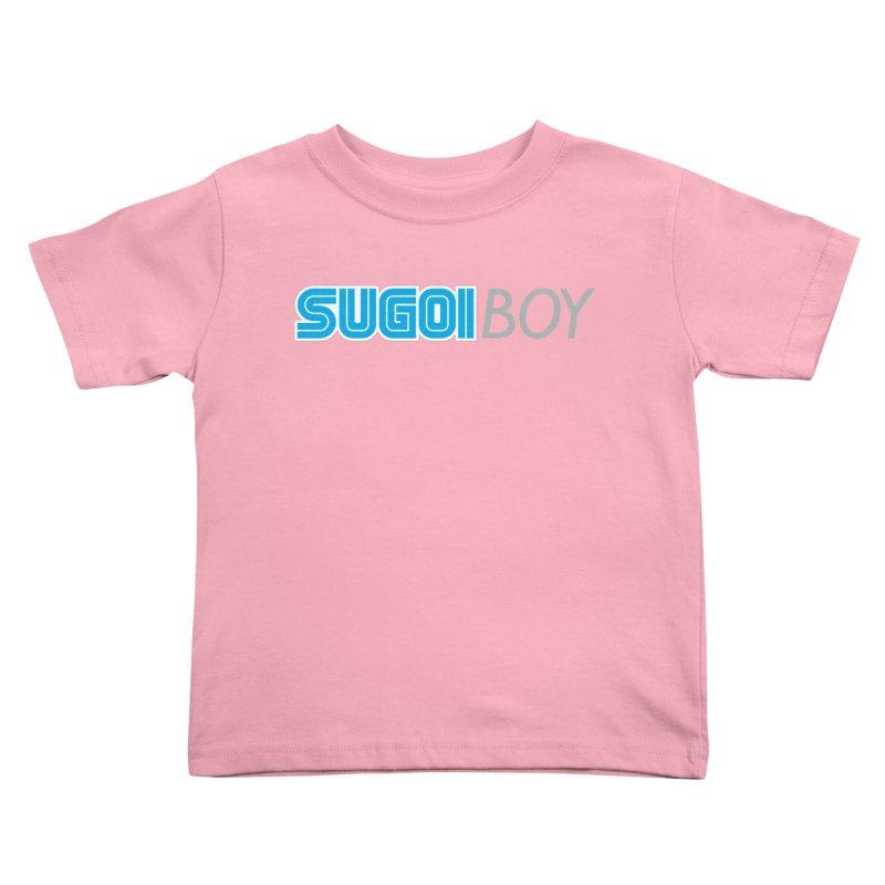 sugoi boy Kids Toddler T-Shirt by milkbarista's Artist Shop