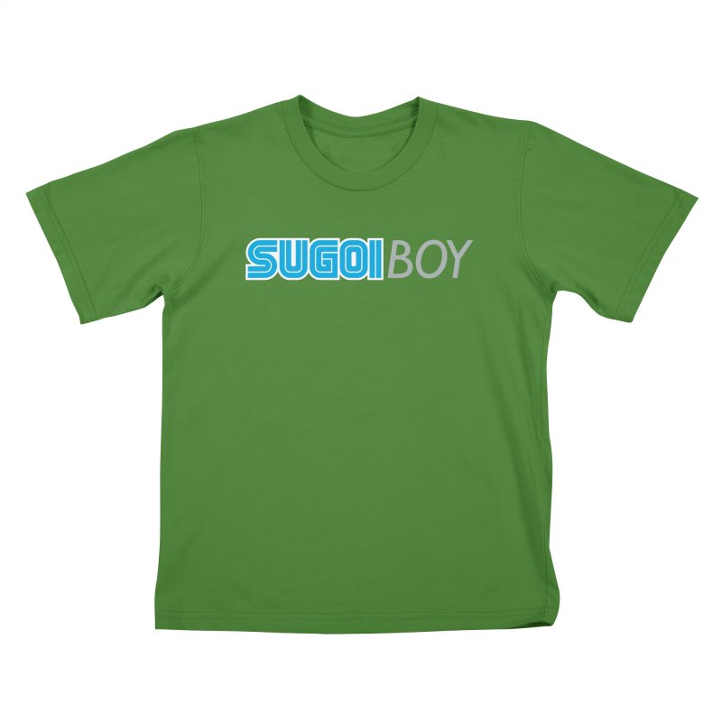 sugoi boy Kids T-Shirt by milkbarista's Artist Shop