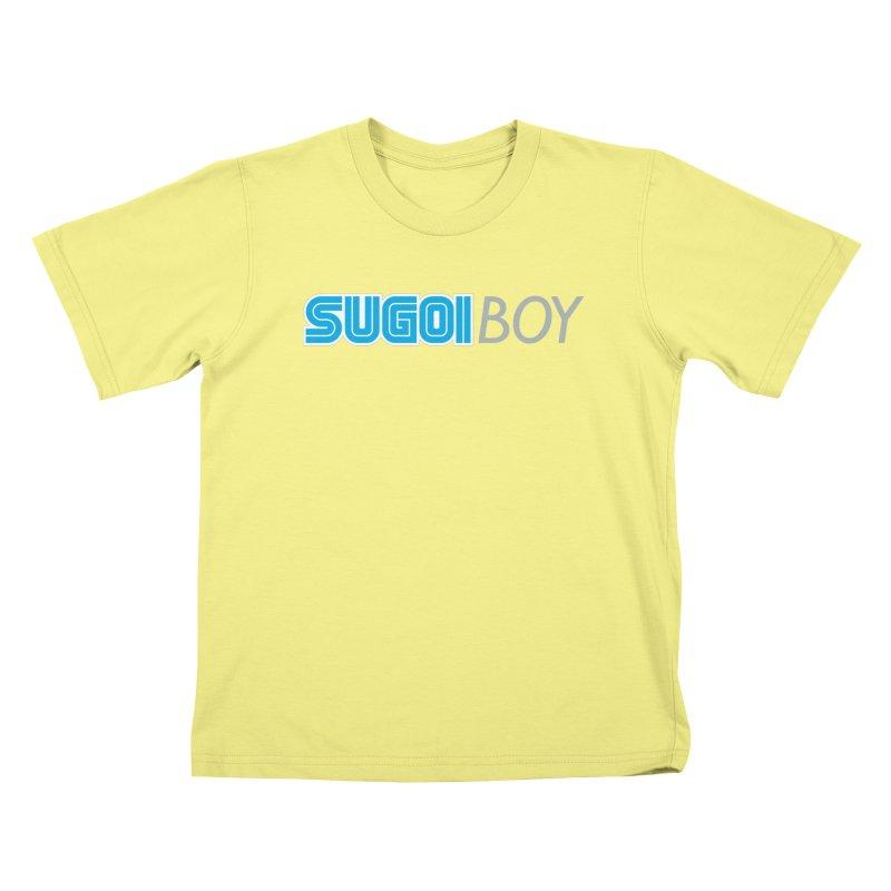sugoi boy Kids T-shirt by milkbarista's Artist Shop