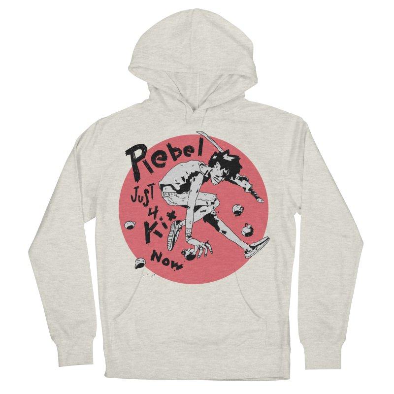 Rebel 4 kix Men's French Terry Pullover Hoody by miltondidi's Artist Shop