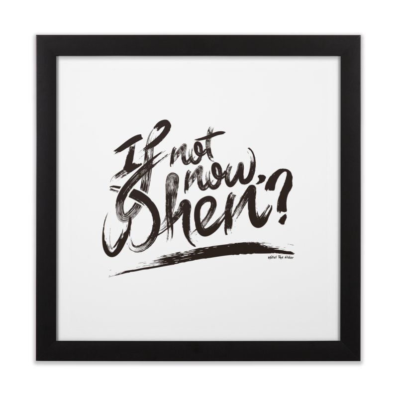 If not now, when? Home Framed Fine Art Print by The Mindful Tee