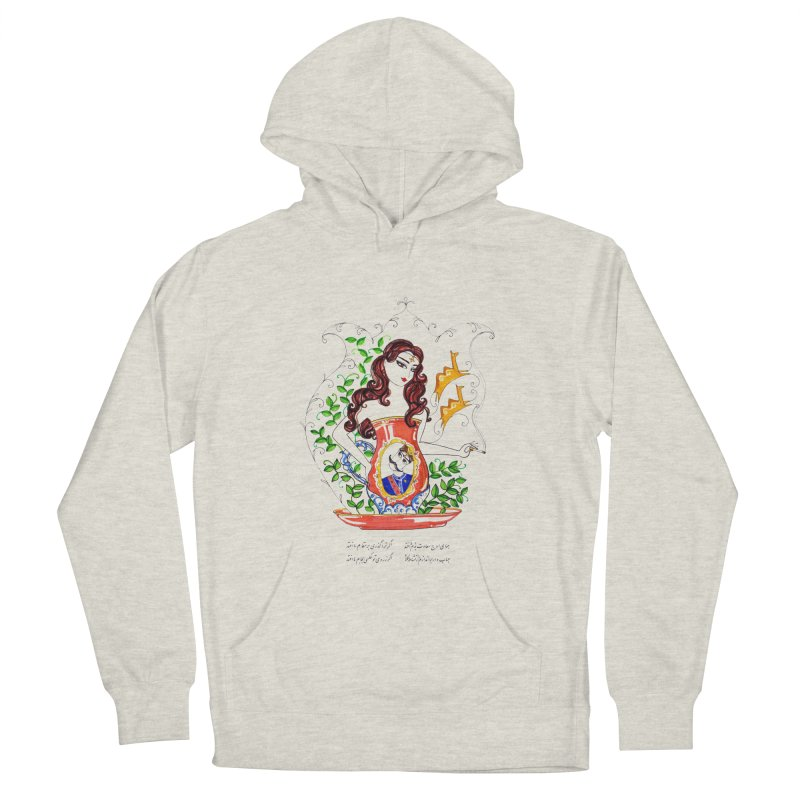 contemporary oriental girl Men's Pullover Hoody by minoo.nadafian's Artist Shop