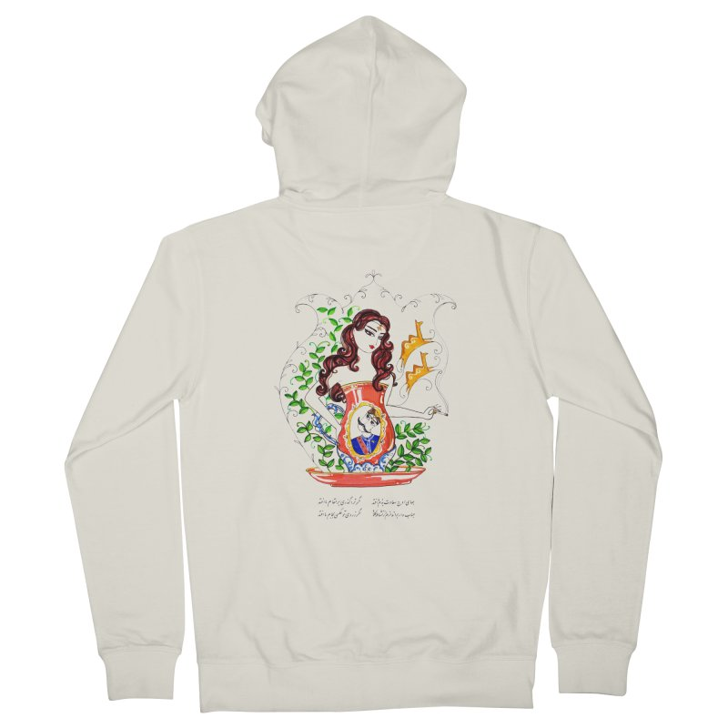 contemporary oriental girl Men's Zip-Up Hoody by minoo.nadafian's Artist Shop