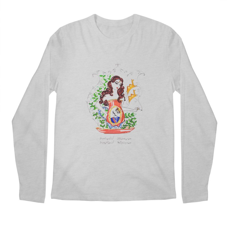 contemporary oriental girl Men's Longsleeve T-Shirt by minoo.nadafian's Artist Shop