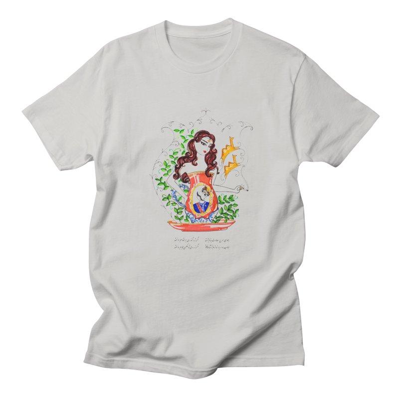 contemporary oriental girl Women's Unisex T-Shirt by minoo.nadafian's Artist Shop