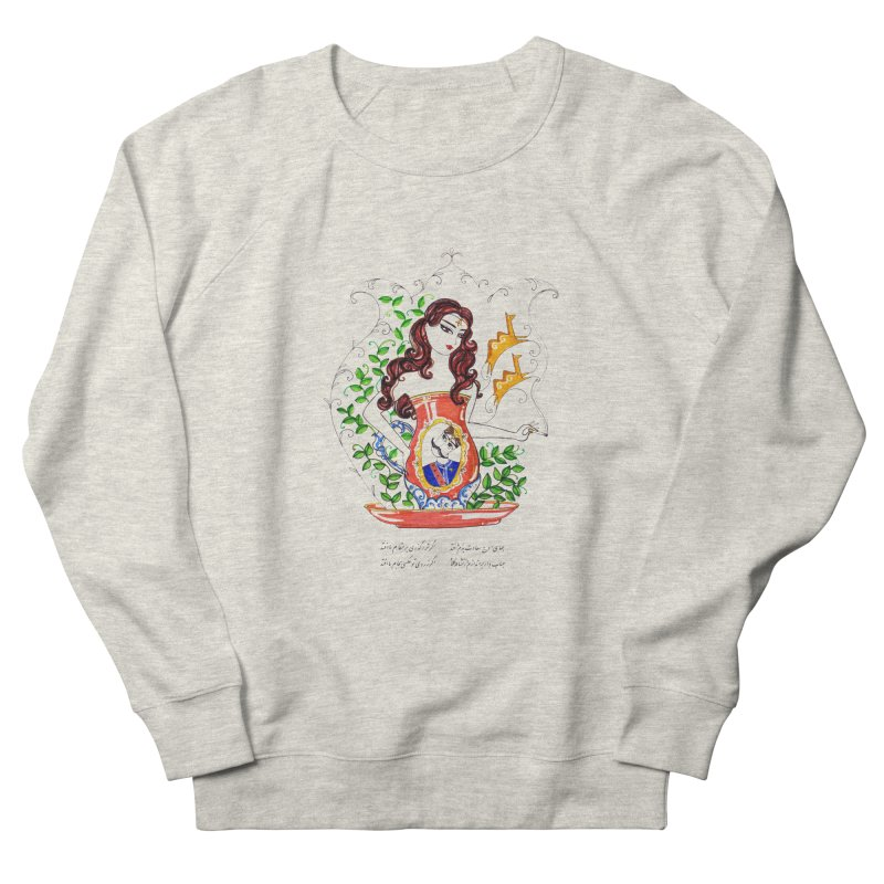 contemporary oriental girl Men's Sweatshirt by minoo.nadafian's Artist Shop