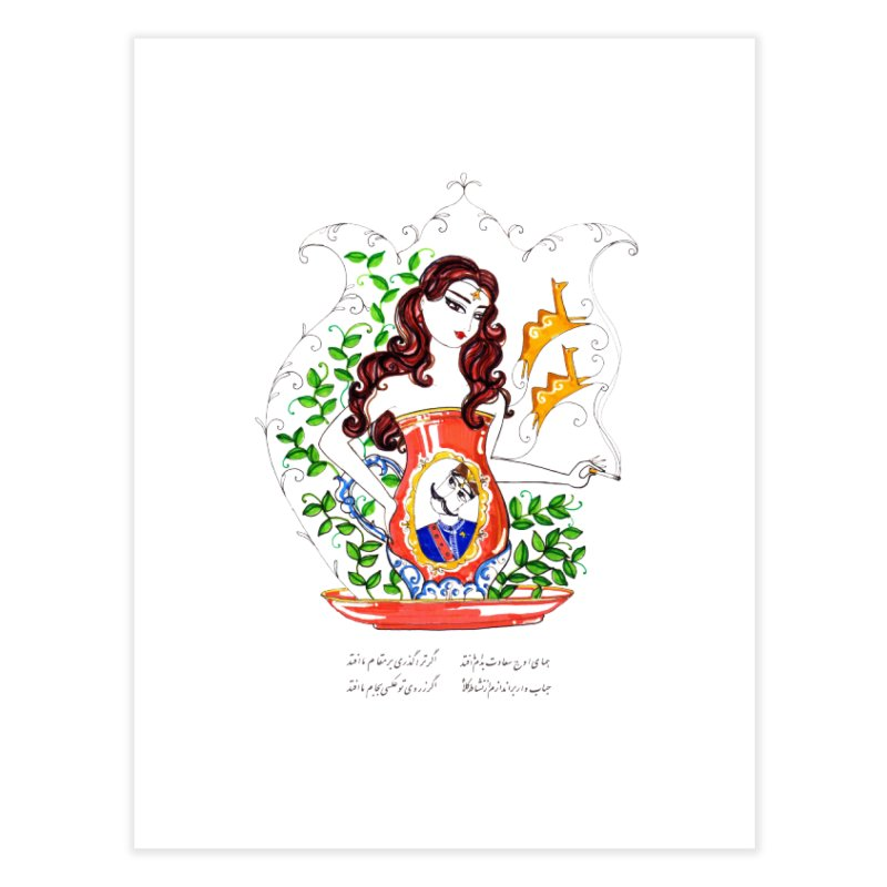 contemporary oriental girl Home Fine Art Print by minoo.nadafian's Artist Shop