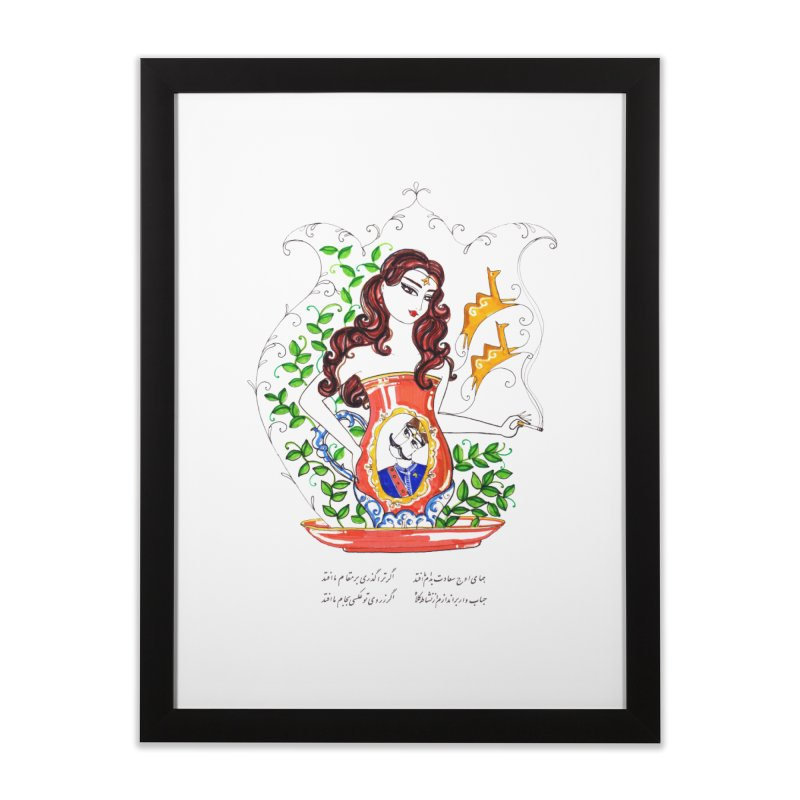 contemporary oriental girl Home Framed Fine Art Print by minoo.nadafian's Artist Shop