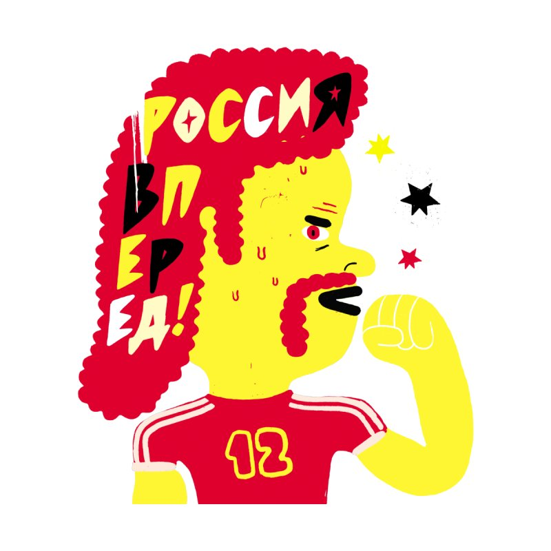 FAN ZONE / RUSSIA! by Mr.ED'store