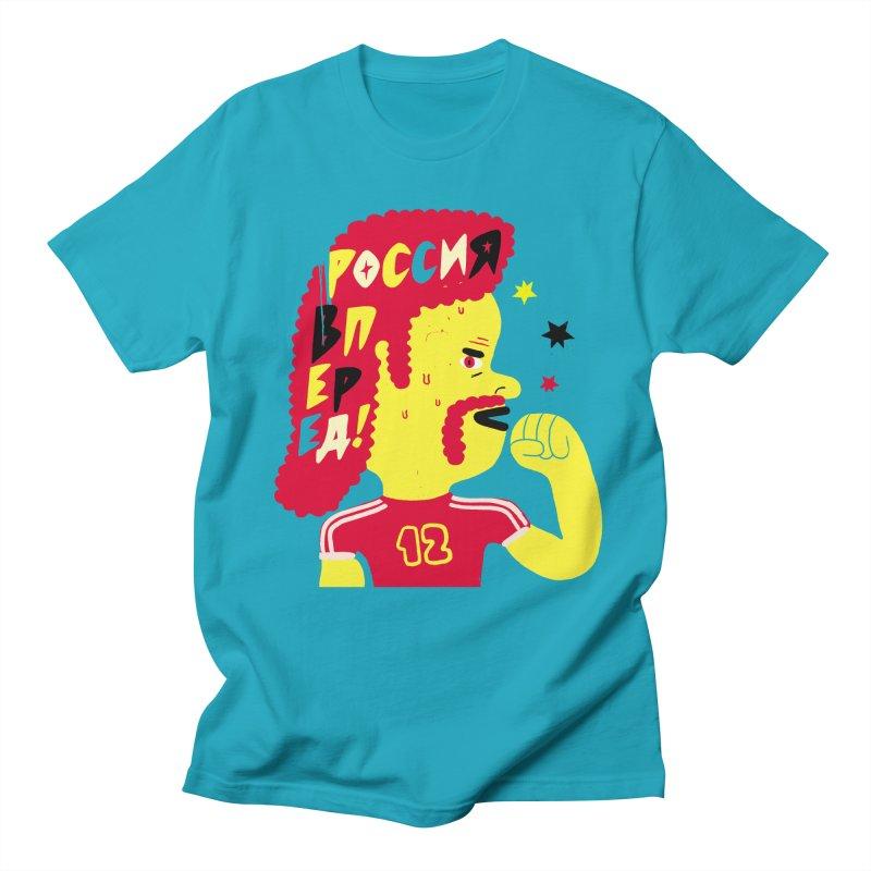 FAN ZONE / RUSSIA! Women's Regular Unisex T-Shirt by Mr.ED'store