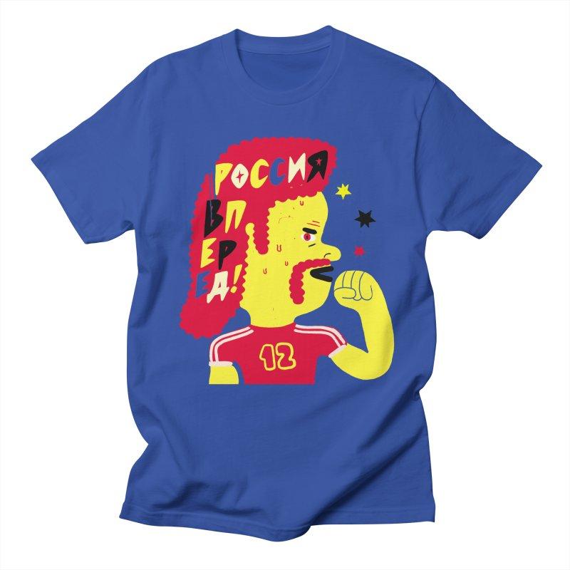 FAN ZONE / RUSSIA! Men's Regular T-Shirt by Mr.ED'store