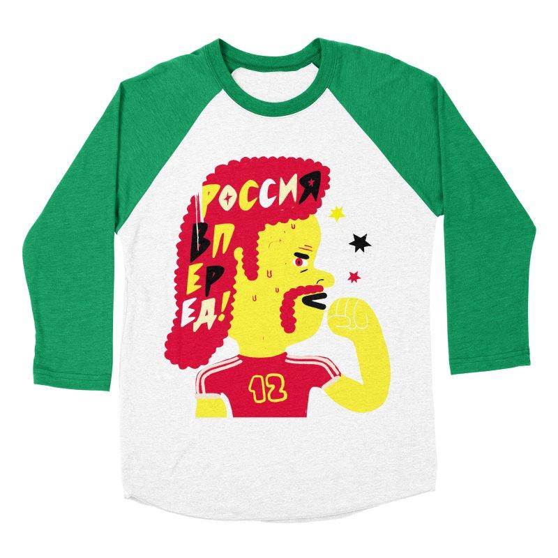 FAN ZONE / RUSSIA! Women's Baseball Triblend Longsleeve T-Shirt by Mr.ED'store