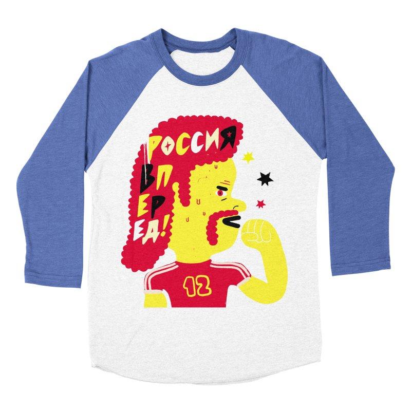 FAN ZONE / RUSSIA! Men's Baseball Triblend Longsleeve T-Shirt by Mr.ED'store