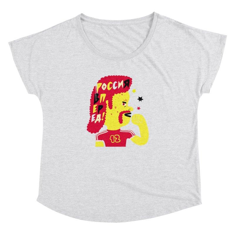 FAN ZONE / RUSSIA! Women's Dolman Scoop Neck by Mr.ED'store