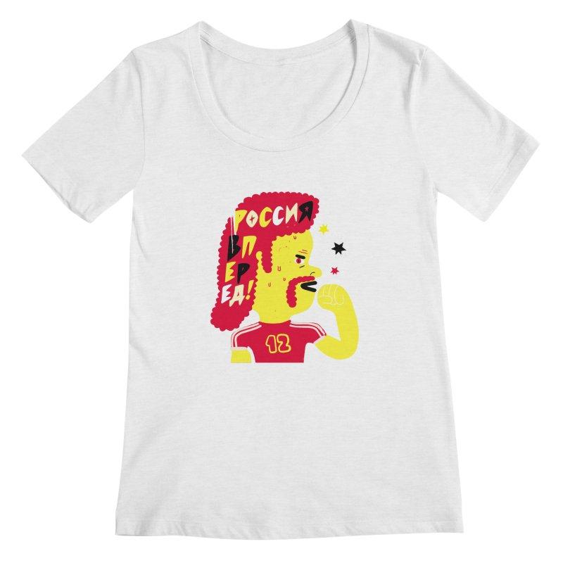 FAN ZONE / RUSSIA! Women's Regular Scoop Neck by Mr.ED'store