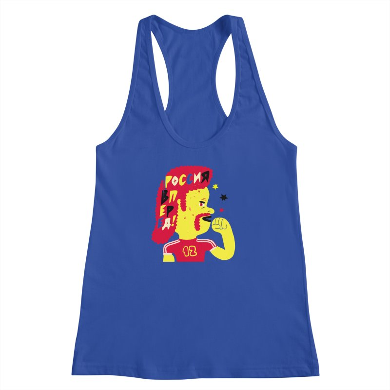 FAN ZONE / RUSSIA! Women's Racerback Tank by Mr.ED'store