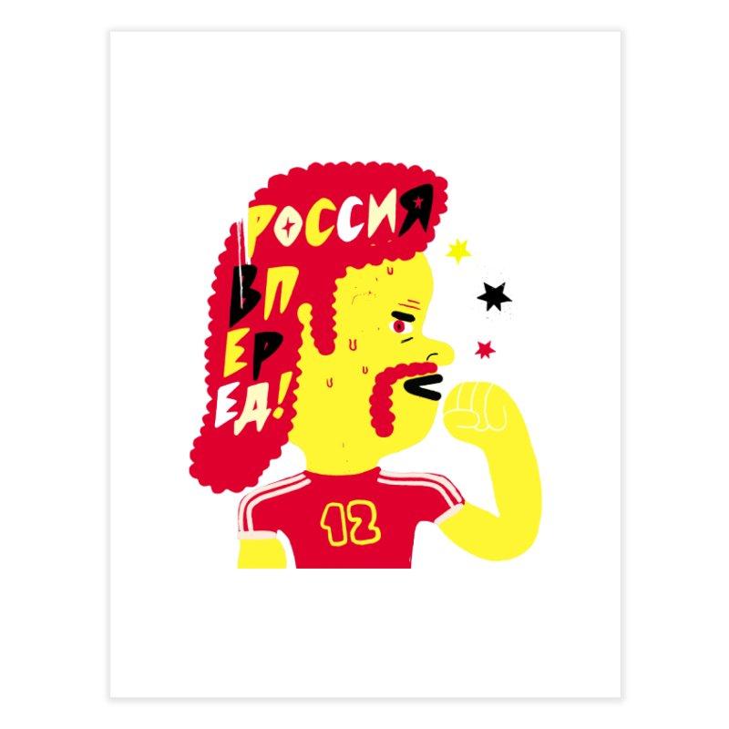 FAN ZONE / RUSSIA! Home Fine Art Print by Mr.ED'store