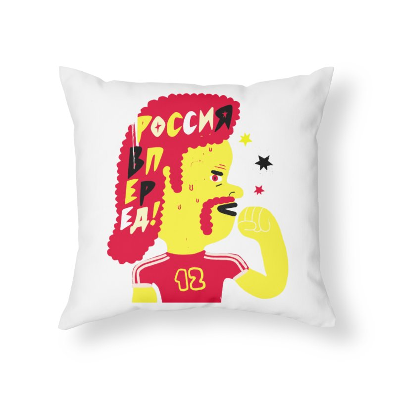 FAN ZONE / RUSSIA! Home Throw Pillow by Mr.ED'store