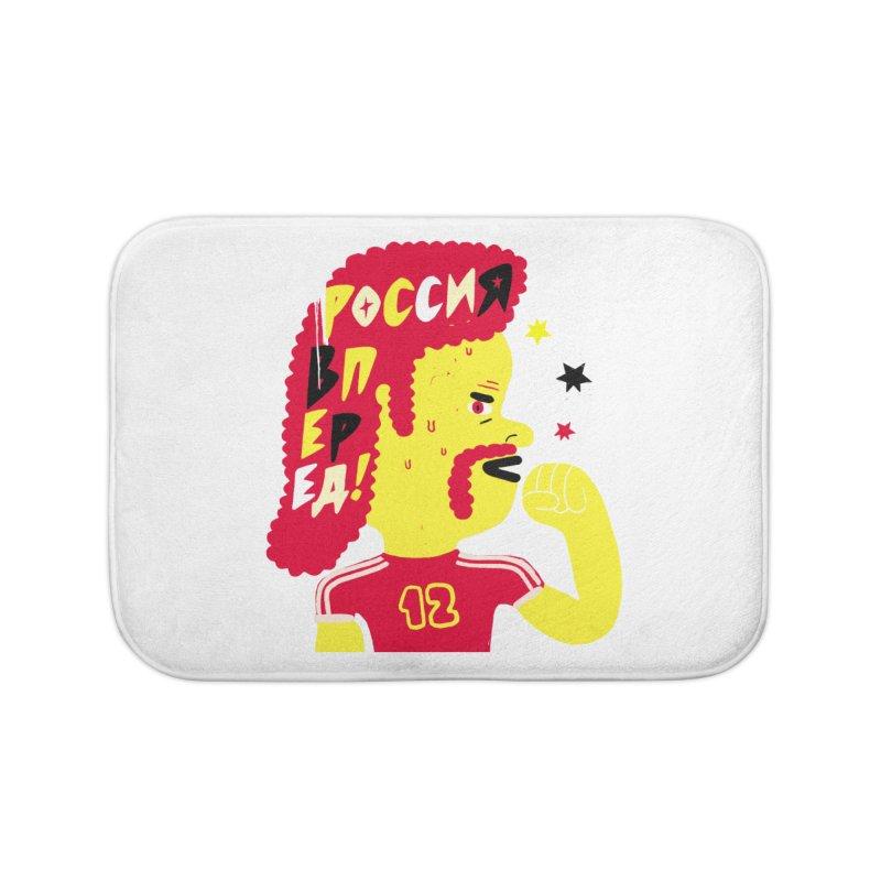 FAN ZONE / RUSSIA! Home Bath Mat by Mr.ED'store