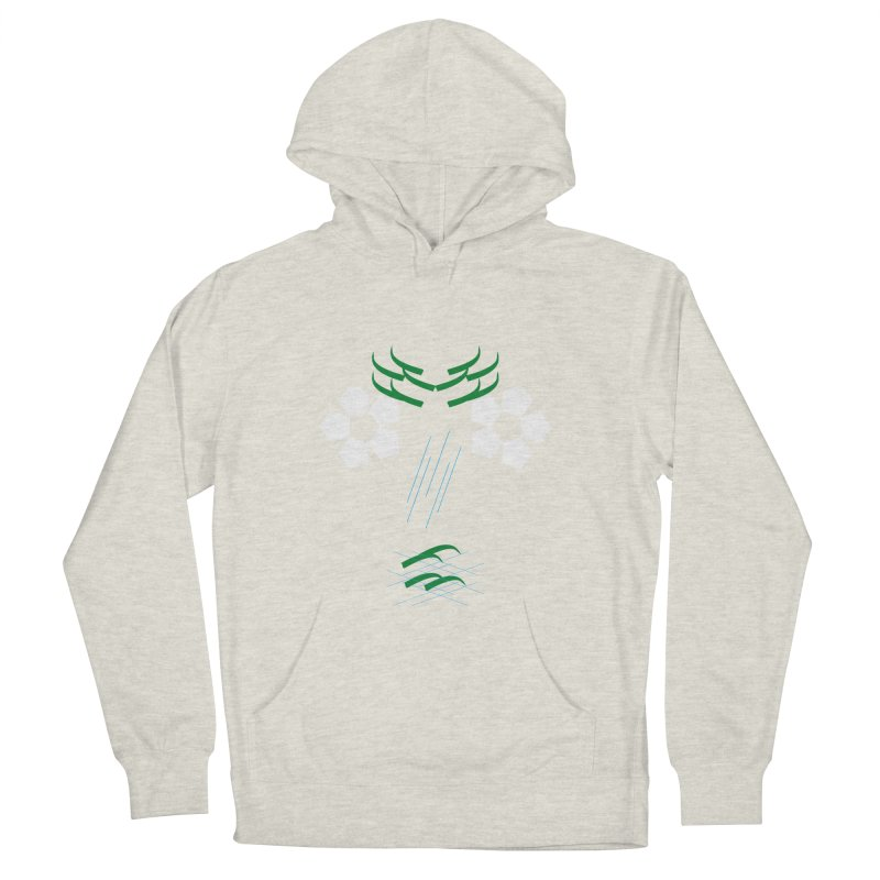 Nature Look Women's French Terry Pullover Hoody by MJAllAccess Designs