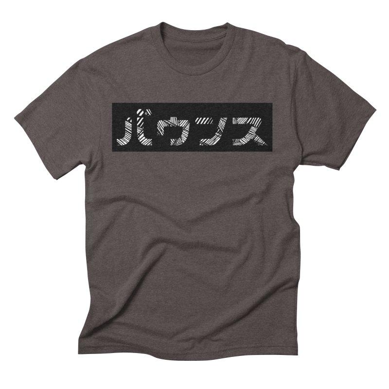BOUNCE Men's Triblend T-shirt by moda's Artist Shop