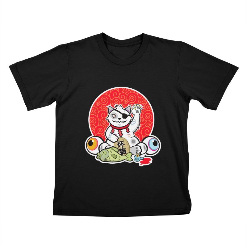 Bad Luck Kitty Kids T-shirt by