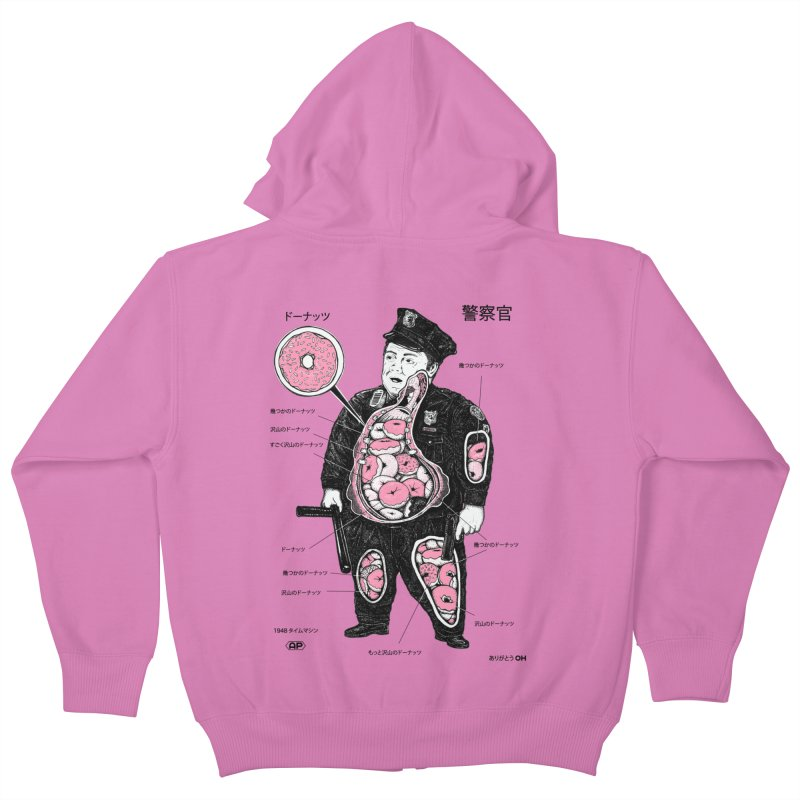 Anatomy Kids Zip-Up Hoody by Andy Pitts Artist Shop