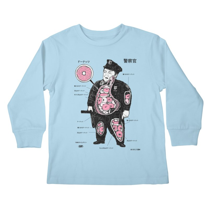 Anatomy Kids Longsleeve T-Shirt by Andy Pitts Artist Shop