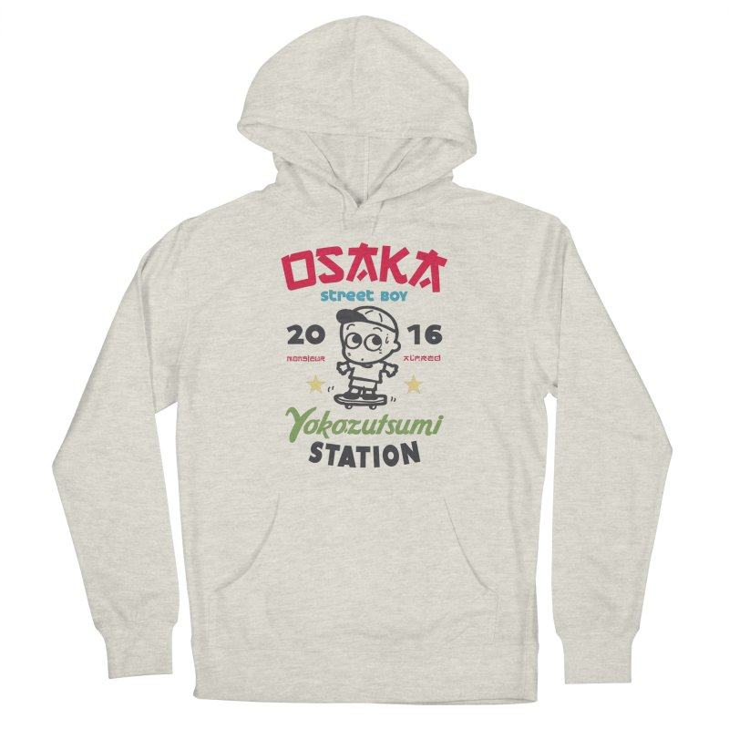 Osaka Men's Pullover Hoody by MonsieurAlfred's Artist Shop
