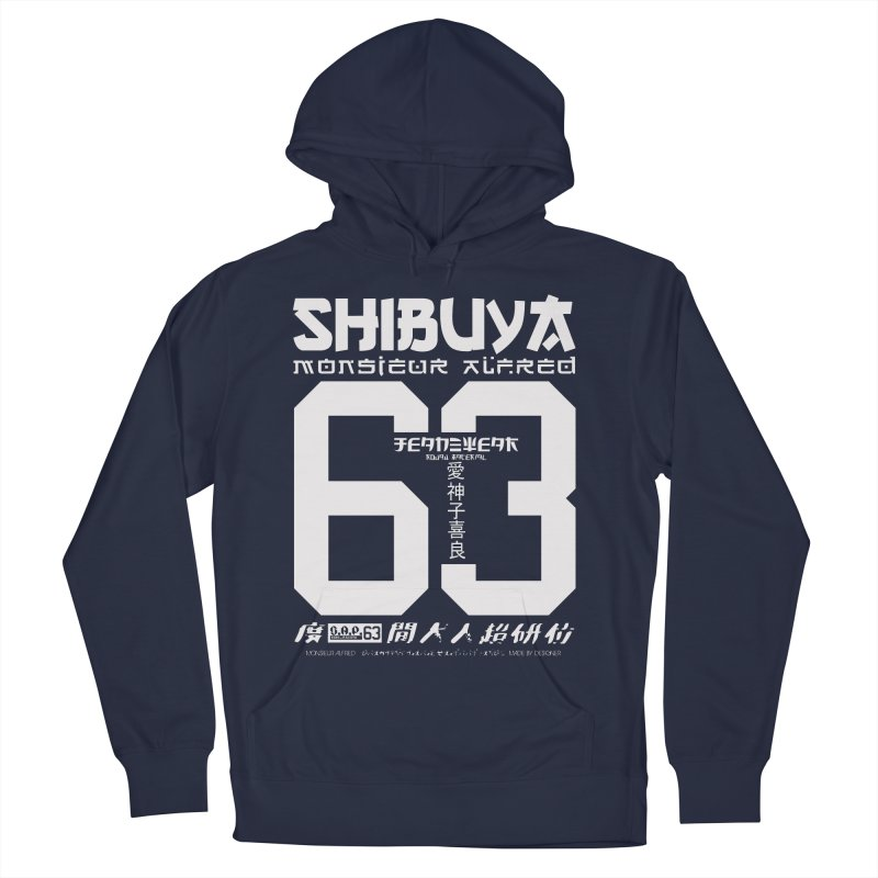 Shibuya Men's French Terry Pullover Hoody by MonsieurAlfred's Artist Shop