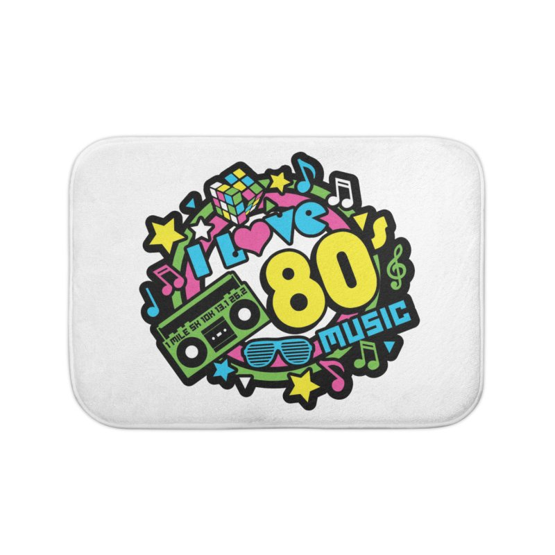 World Music Day - I Love 80s Music Home Bath Mat by Moon Joggers's Artist Shop