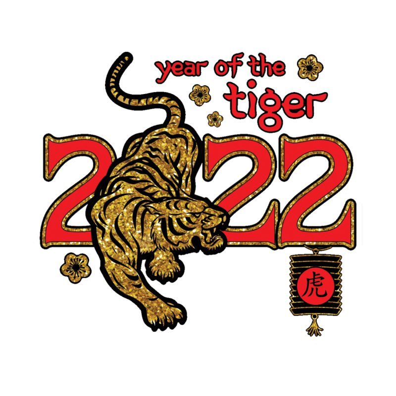 Year fo the Tiger 2022 Kids T-Shirt by Moon Joggers's Artist Shop