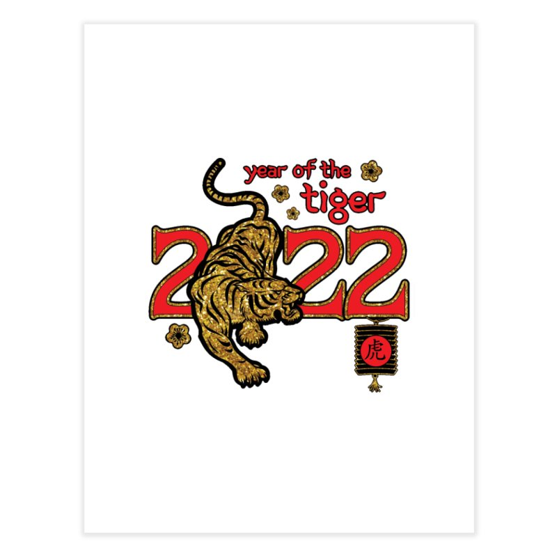 Year fo the Tiger 2022 Home Fine Art Print by Moon Joggers's Artist Shop