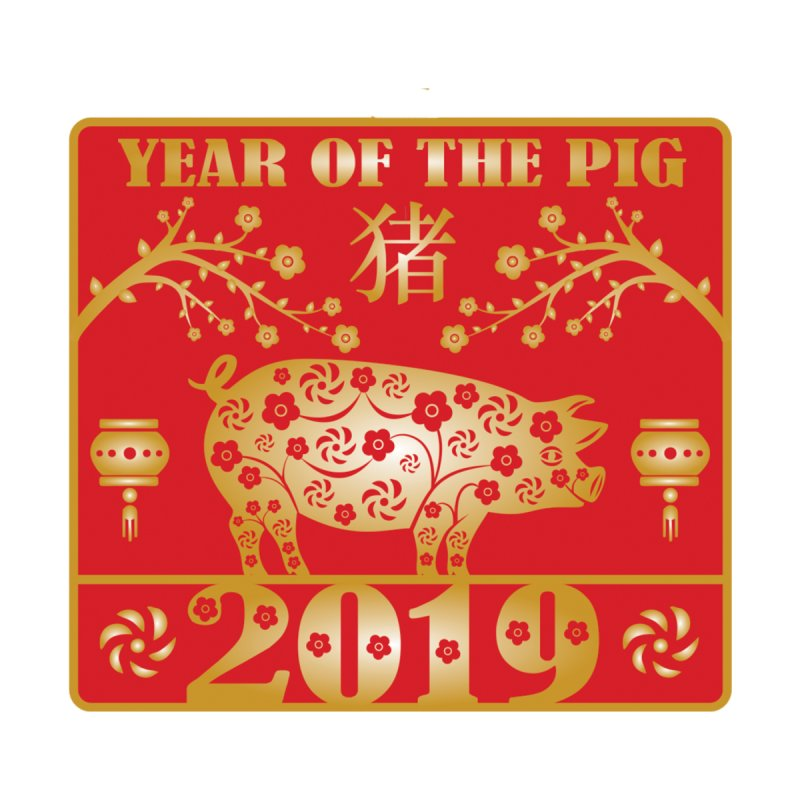 NEW YEAR CHALLENGE – THE YEAR OF THE PIG 2019 by moonjoggers's Artist Shop