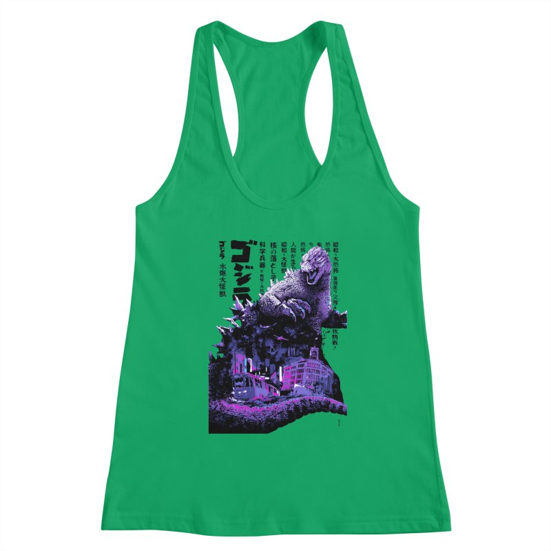 Godzilla Women's Tank by mostro's Artist Shop