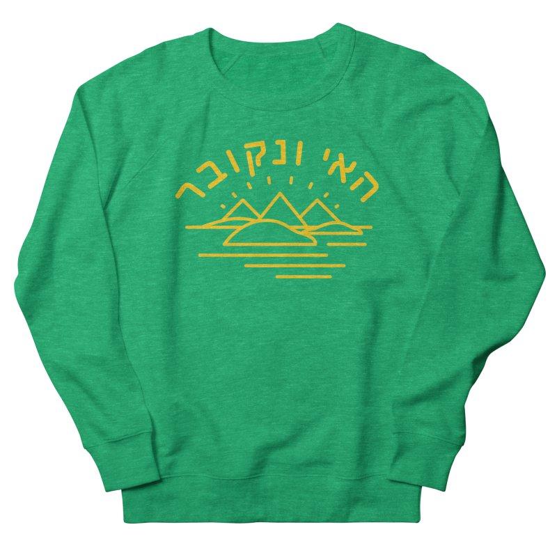 Vancouver Island Women's Sweatshirt by Mouki K. Butt: Artist Shop