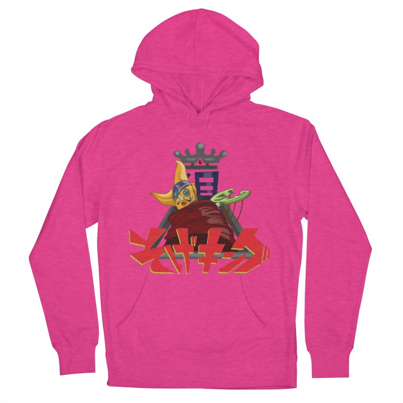 Sogeking Men's French Terry Pullover Hoody by moyart's Artist Shop