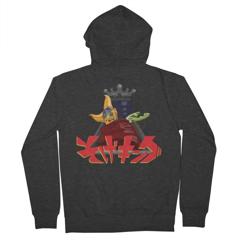 Sogeking Men's Zip-Up Hoody by moyart's Artist Shop