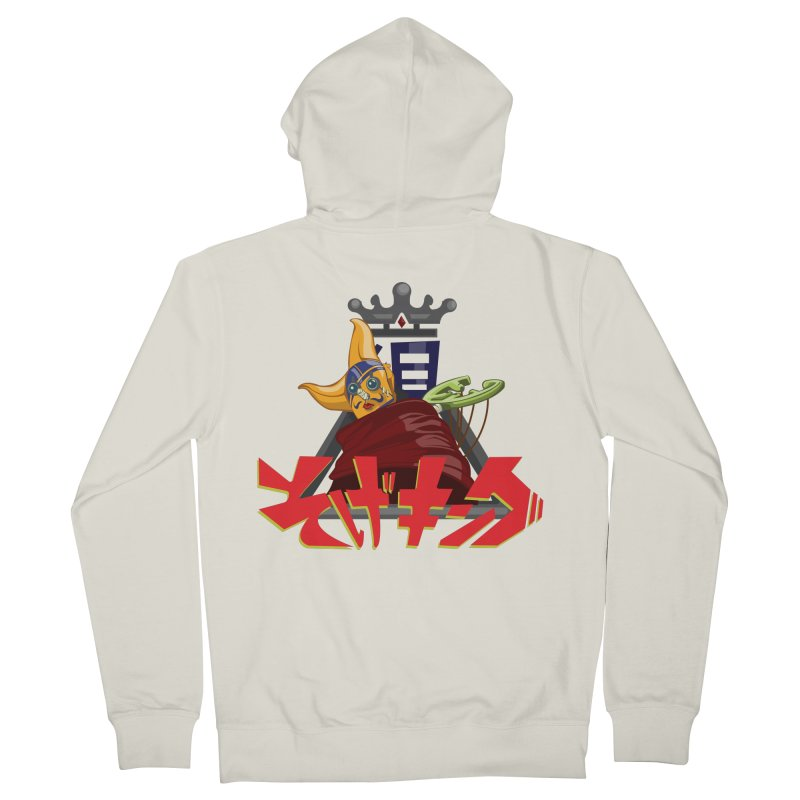 Sogeking Men's French Terry Zip-Up Hoody by moyart's Artist Shop