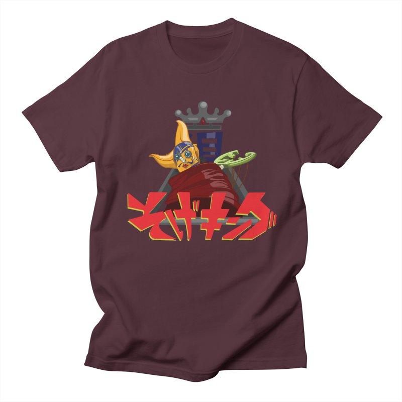 Sogeking Men's T-shirt by moyart's Artist Shop