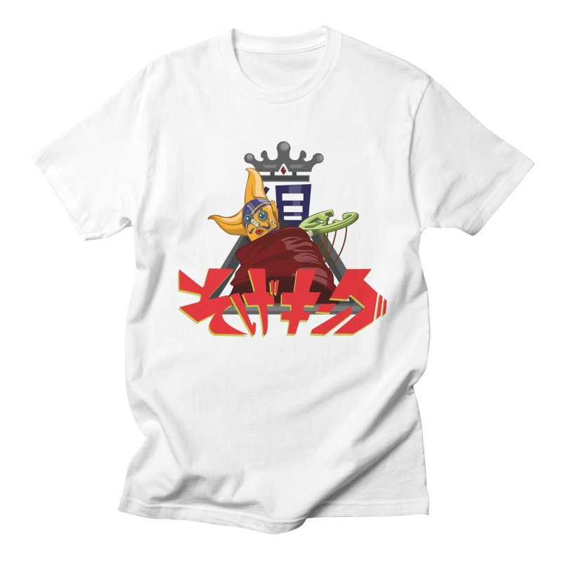 Sogeking Men's Regular T-Shirt by moyart's Artist Shop