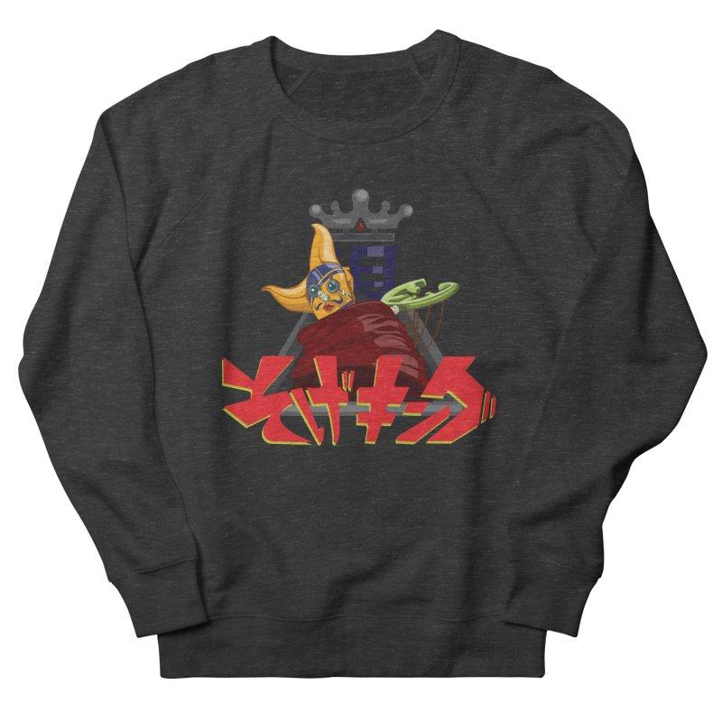 Sogeking Women's Sweatshirt by moyart's Artist Shop