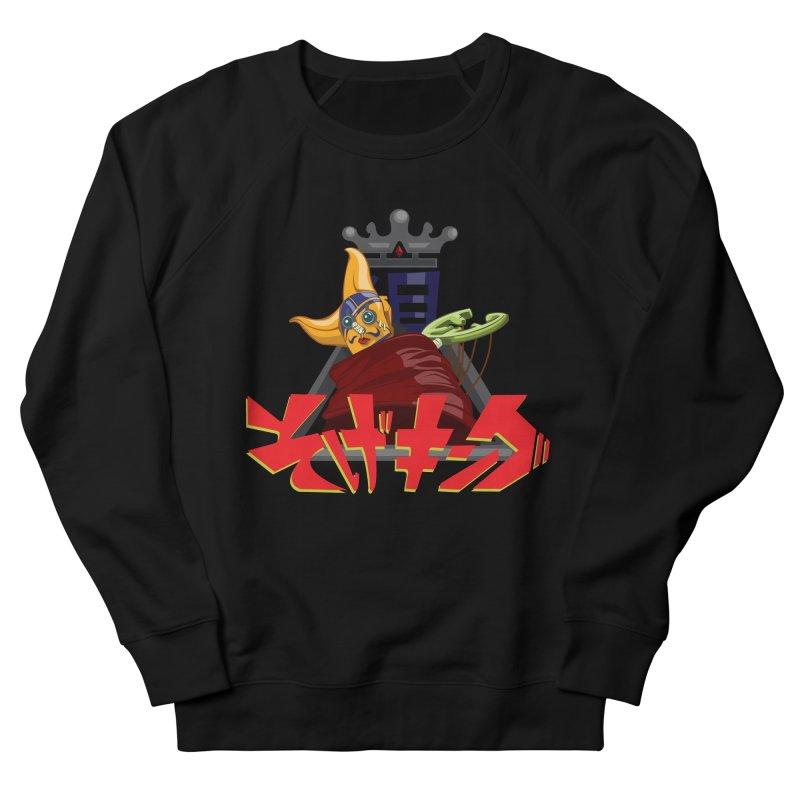 Sogeking Women's French Terry Sweatshirt by moyart's Artist Shop