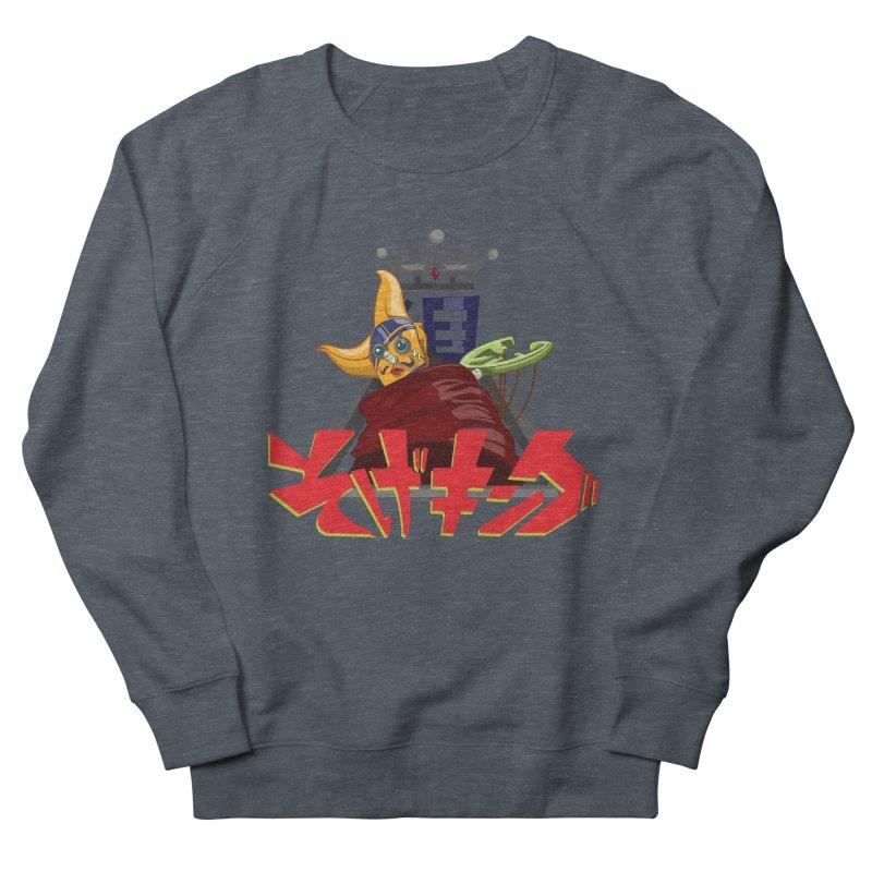 Sogeking Men's Sweatshirt by moyart's Artist Shop