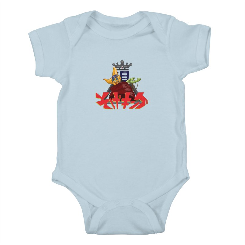 Sogeking Kids Baby Bodysuit by moyart's Artist Shop