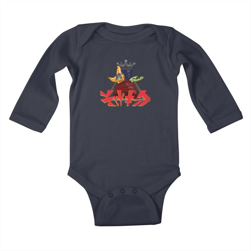 Sogeking Kids Baby Longsleeve Bodysuit by moyart's Artist Shop