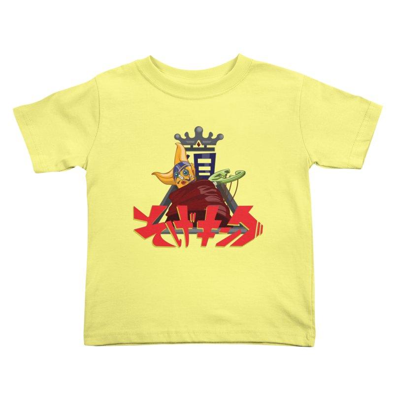 Sogeking Kids Toddler T-Shirt by moyart's Artist Shop