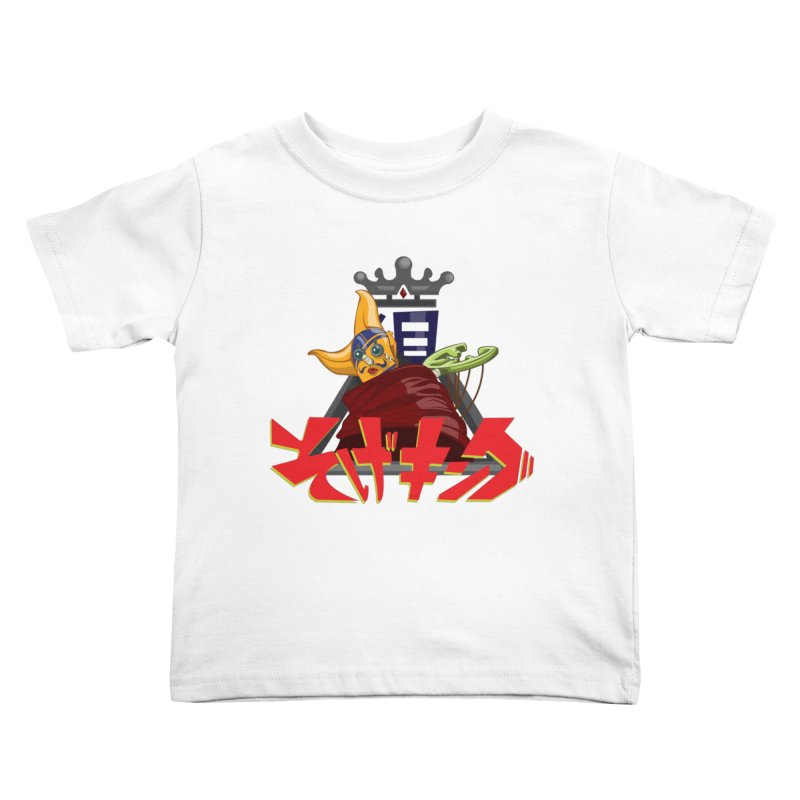 Sogeking Kids Toddler T-Shirt by moyart's Artist Shop